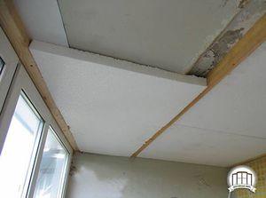 Гидроизоляция наружной стены квартиры