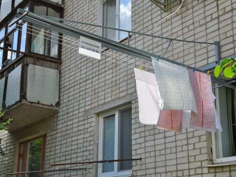 Сушилка для белья за балкон своими руками