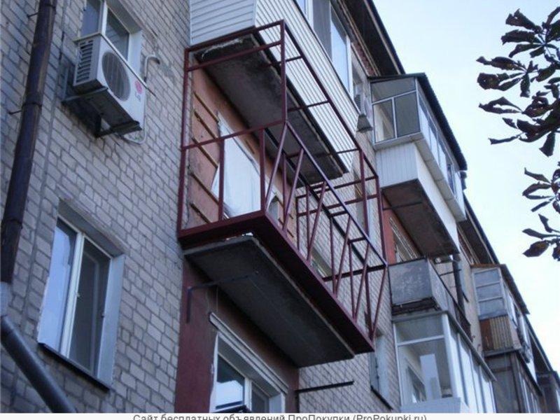Балконы на вынос цены.